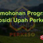 Subsidi Perkeso