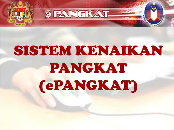 ePangkat